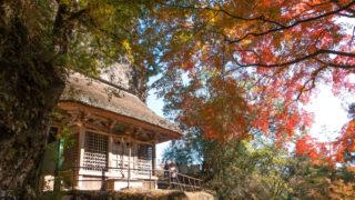 福岡県朝倉郡東峰村の岩屋神社